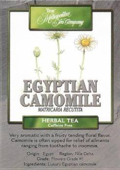 Egyptian Camomile Herbal Tea